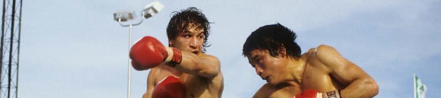 duk koo kim and ray macini during their historic match